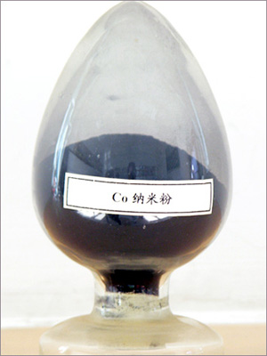 Cobalt Nanoparticle