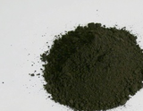 Barium Iron Oxide